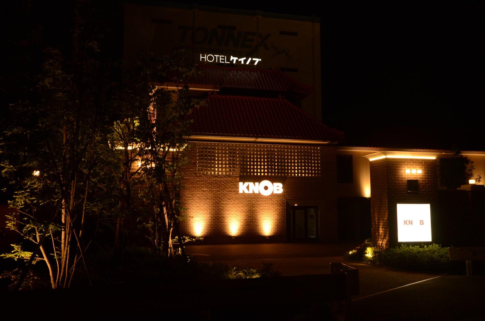 HOTEL KNOB 様